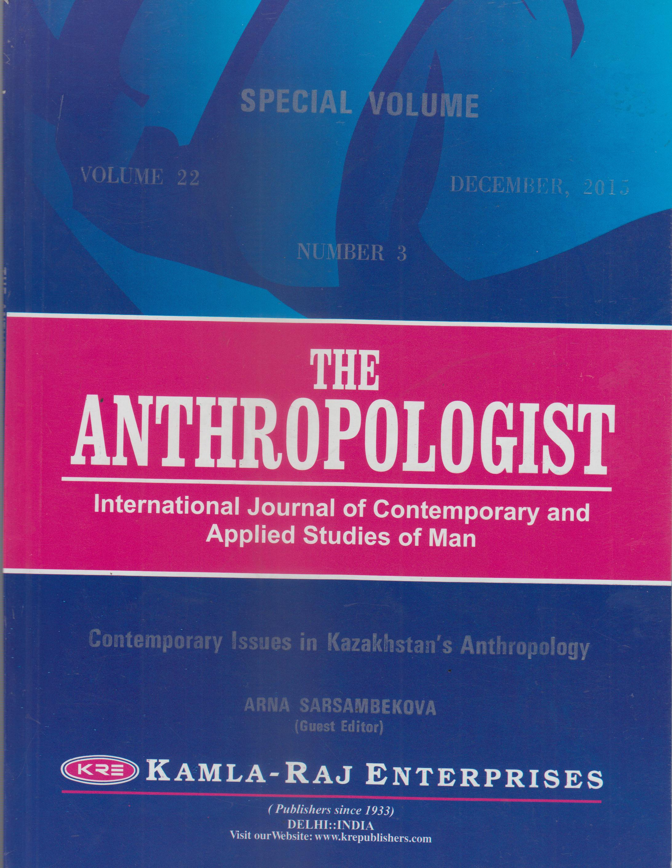 anthropologytrendsapplication
